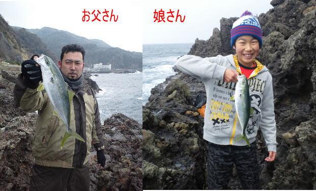 2013/05/26 木曽川水系